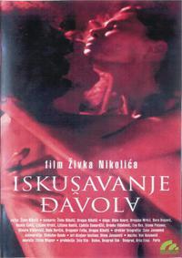 Iskusavanje djavola (1989)