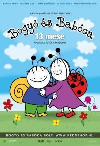 Bogyó és Babóca - 13 mese (2010)