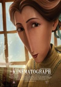 The Kinematograph (2009)