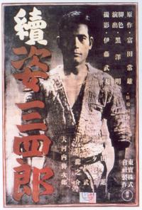 Zoku Sugata Sanshiro (1945)