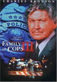 Family of Cops III: Under Suspicion (1999)