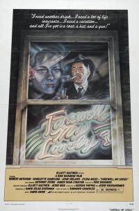 Farewell, My Lovely (1975)