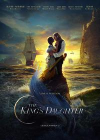 The King's Daughter (None)