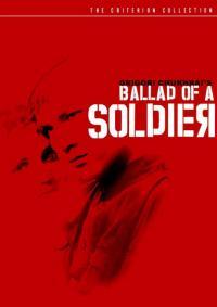 Ballada o szoldate (1959)