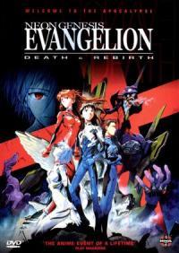 Shin seiki Evangelion Gekijô-ban: Shito shinsei (1997)