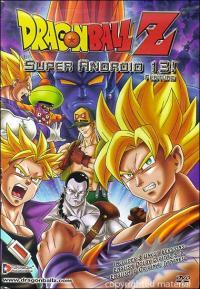 Doragon bôru Z 7: Kyokugen batoru!! San dai sûpâ saiyajin (1992)