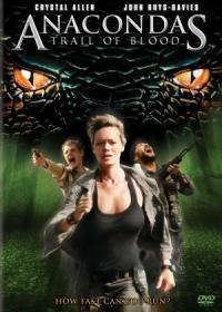 Anaconda 4: Trail of Blood (2009)