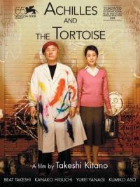 Akiresu to kame (2008)