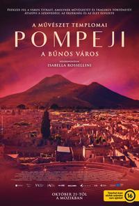 Pompei - Eros e mito (2020)