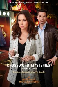 Crossword Mysteries: Abracadaver (2020)