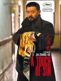 Tian zhu ding (2013)