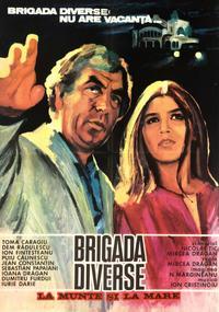 B.D. la munte si la mare (1971)