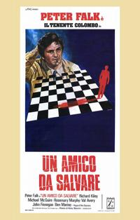 Columbo: A Friend in Deed (1974)