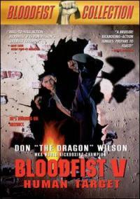 Bloodfist V: Human Target (1993)