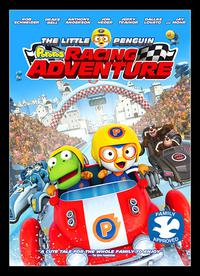 Pororo, the Racing Adventure (2013)