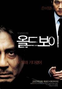 Oldeuboi (2003)