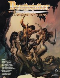 Deathstalker IV: Match of Titans (1990)