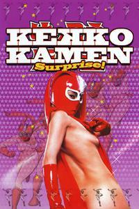 Kekkô Kamen: Surprise (2004)