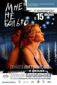 Mnye ne bolno (2006)