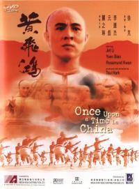 Wong Fei-hung (1991)