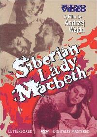 Sibirska Ledi Magbet (1961)