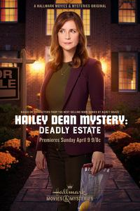 Hailey Dean Mystery: Deadly Estate (2017)