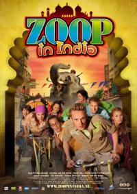 Zoop in India (2006)