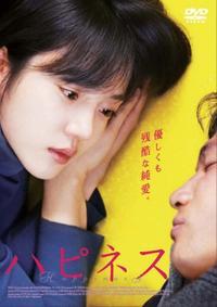 Hængbok (2007)
