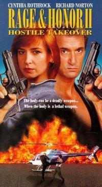 Rage and Honor II (1993)
