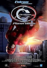 Cicak-Man 2: Planet Hitam (2008)