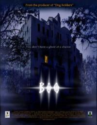 Boo (2005)