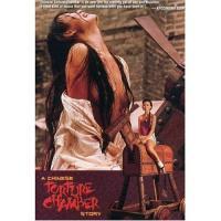 Mun ching sap daai huk ying (1994)