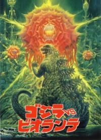 Gojira vs. Biorante (1989)