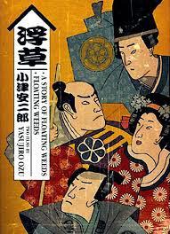 Ukigusa monogatari (1934)