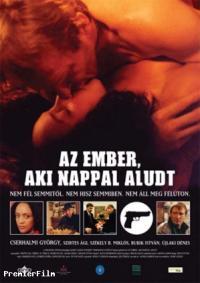 Az ember, aki nappal aludt (2003)