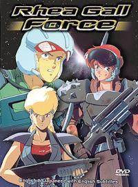 Rhea Gall Force (1989)