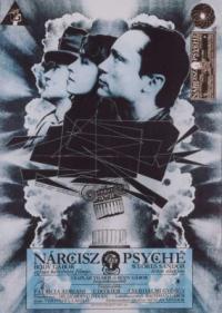 Psyché (1980)