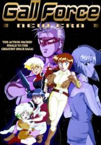 Gall Force: Shin seiki hen (1991)