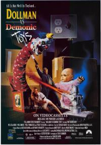 Dollman vs. Demonic Toys (1993)