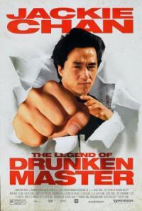 Jui kuen II (1994)