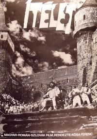 Ítélet (1970)