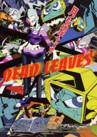 Deddo ribusu (2004)