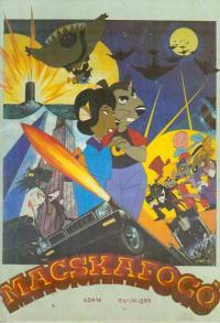 Macskafogó (1986)