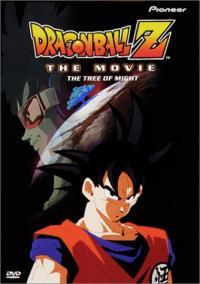 Doragon bôru Z 3: Chikyû marugoto chô kessen (1990)